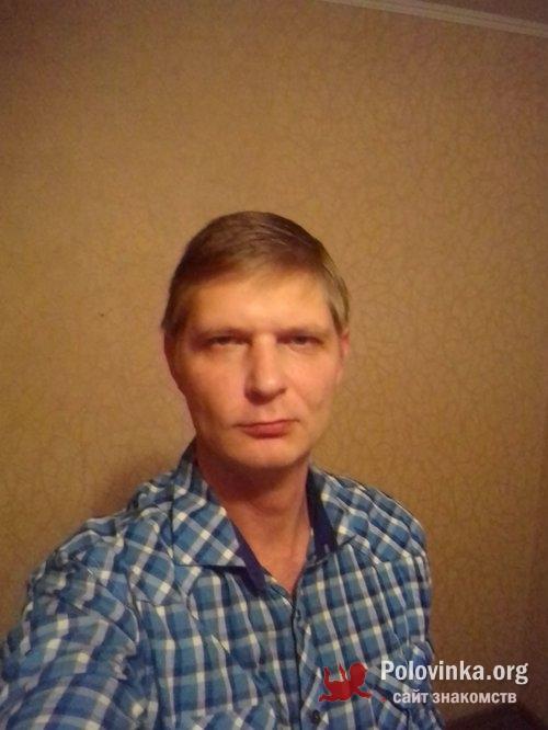 Би Знакомства Дзержинск
